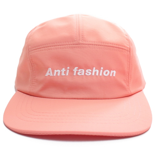 Fray Camp Cap - Peach