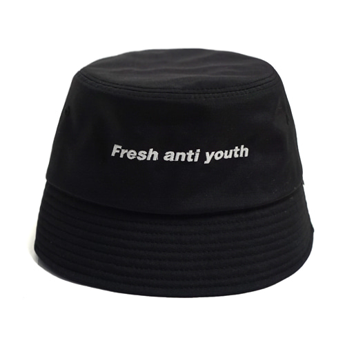 Logo Bucket Hat  - Black